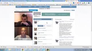 Успешный МЛМ бизнес в SBNLife.  4 урок