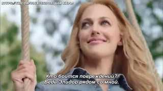 Реклама «Elidor» с Мерьем Узерли