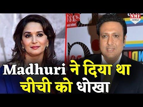 जब  Madhuri ने दिया था Govinda को बड़ा धोखा Mp3