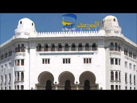 """Le DG d'Algérie Poste demande à ses employés de """"faire preuve d'intelligence"""""""