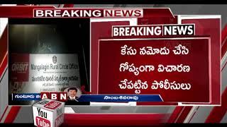 Police Officer Press Meet | Abuse Case Filed In Mangalagiri Rural Region | Guntur District | ABN