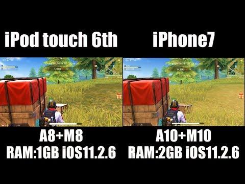 [荒野行動] iPod touch 6thとiPhone7の描画の差 [iOS11.2.6]