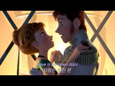 겨울왕국 OST ❄️ Love Is An Open Door - Kristen Bell, Santino Fontana [영상/가사/해석/발음/한글/자막/lyrics]