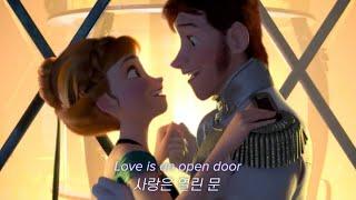 겨울왕국 OST Love Is An Open Door Kristen Bell Santino Fontana