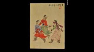 1895년 Stewart Culin이 펴낸 한국 전통놀…