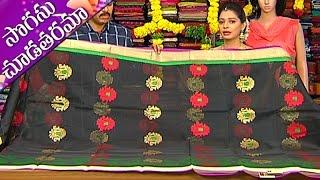 Belgaum Pattu Sarees & Bridal Collection Chandrika Pattu Sarees | Sogasu Chuda Tarama