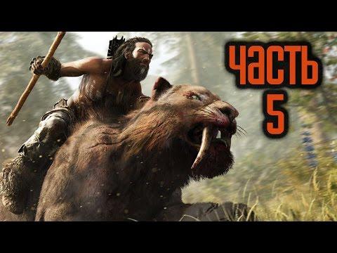 Far Cry - Прохождение [ЗАКОНЧЕНО]