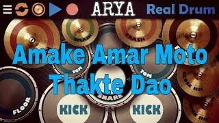 amake-amar-moto-thakte-dao-mobile-drum-cover-by-arya