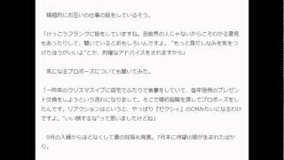『D-BOYS』初代リーダー遠藤雄弥が結婚、パパになっていた 週刊女性PRIM...