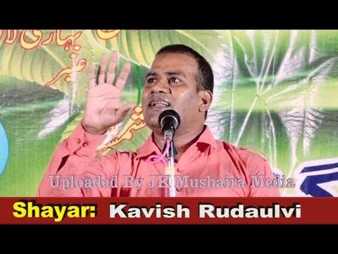 Kavish Rudaulvi All India Mushaira Haji Chowk Mahul Azamgarh Con. Shadab Ahmad