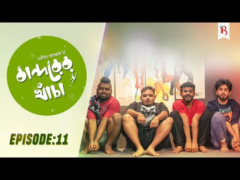 Bandorer Khacha Episode 11 | Musfiq R. Farhan, Siam Nasir, Anik | Bangla New Natok 2019