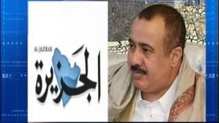 الشيخ محمد بن ناجي الشايف يدين الهجوم الارهابي على الحدود السعودية 06-01-2015