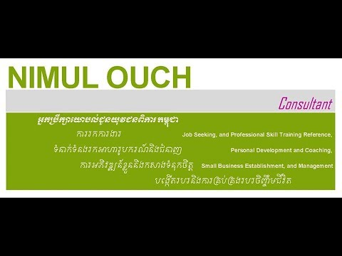 Job for Disabled Adults| Disability Employment Cambodia| Jobs for Physically Disabled Adults