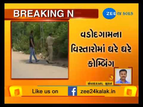 Surat Rape Case: Surat Police started combing operation with 120 people team at Vadod-ZEE 24 KALAK