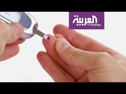 دواء السكري قد يقي من الخرف وألزهايمر  - نشر قبل 2 ساعة