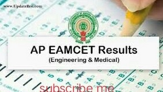 How to check eamcet results 2017 in online by schools9