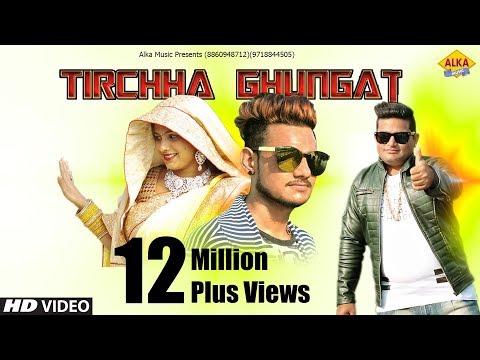 Raju Punjabi | New DJ Song 2017 | Tirchha Ghungat | VR Bros |Rocky Agraiya | Alka Sharma