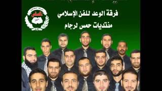 فرقة الوعد عرس الشهادة اطياف 02  YouTube