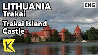 【K】Lithuania Travel-Trakai[리투아니아 여행-트라카이]가리베 호수의 트라카이 성/Trakai Island Castle/Lake Galve(KBS 걸어서 세계속으로 PD들이 직접 만든 해외여행전문 유투브 채널 【Everywhere, K】 □ The Travels of Nearly Everywhere! 10000 of HD world travel video clips., 2015-06-15T11:06:32.000Z)