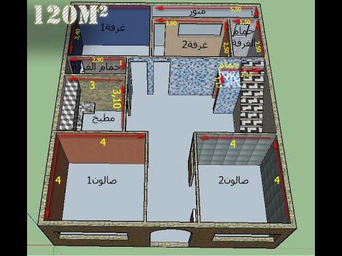 تصميم منزل 120 متر ابعاد 10 متر على 12 متر الدور الارضي Youtube