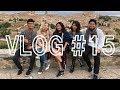 スペイン留学 -マドリッドに行ってみた・Trip to Madrid -Vlog#15
