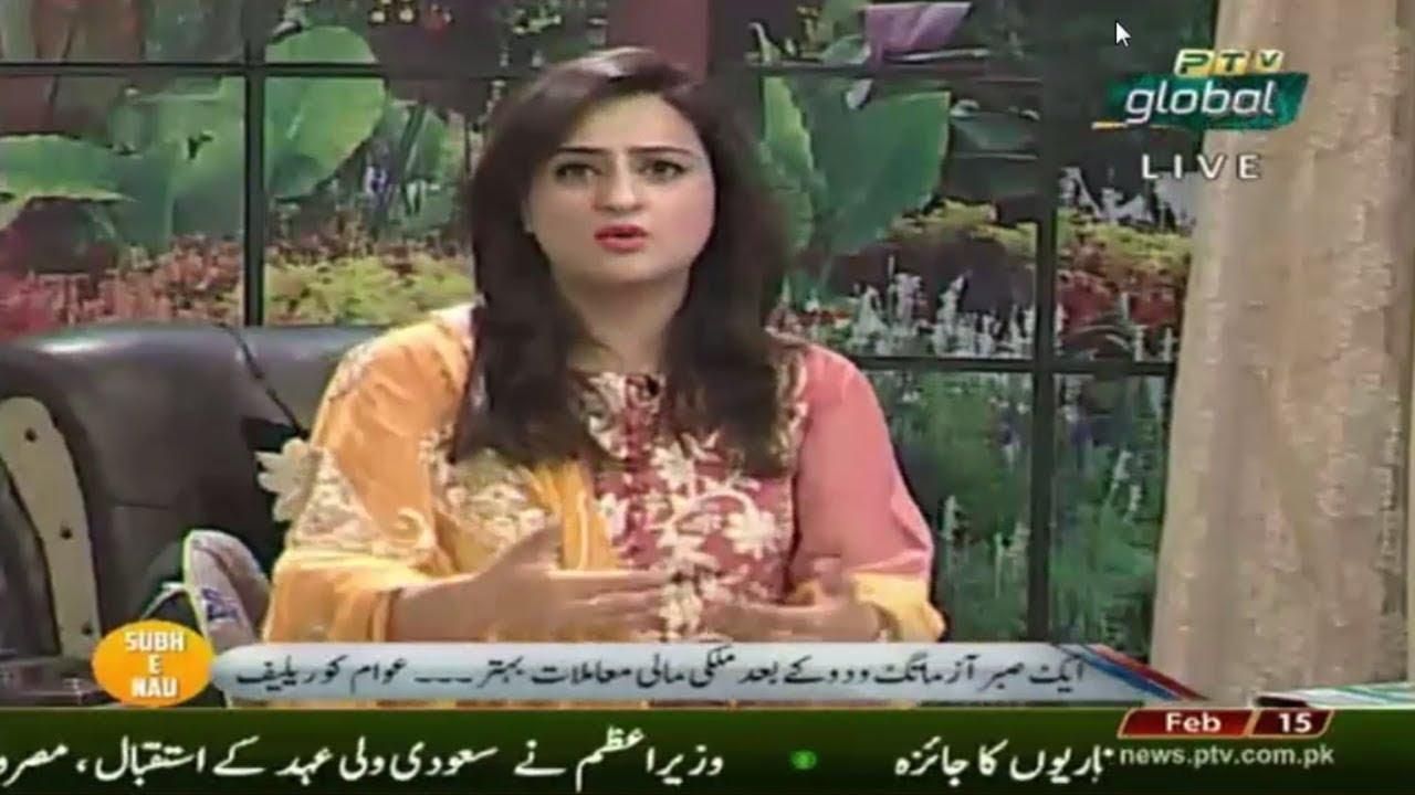 Subh E Nau 12 February 2019 Morning Show Part (1) On PTV News HD