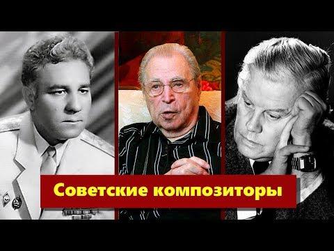 Soviet composers #2 - Ostrovsky, Tulikov, Ekimyan (English subtitles)