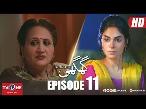 Ghughi | Episode 11 | TV One | Mega Drama Serial | 5 April 2018