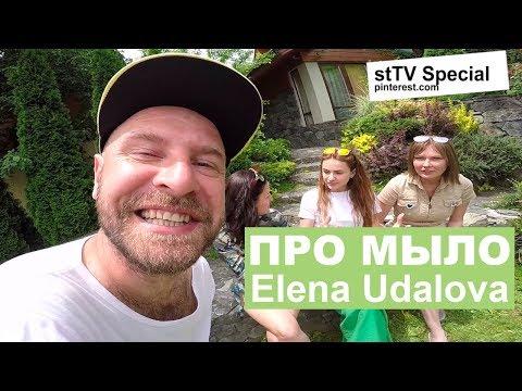 Шафран Купить в Киеве, доставка по всей Украине 100