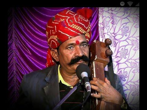 Bhagwan sahay bhajan/कवि भगवानसहाय