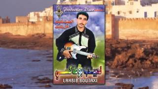 Lahbib Boutaxi - El-'Afit Gik / Aman Gik