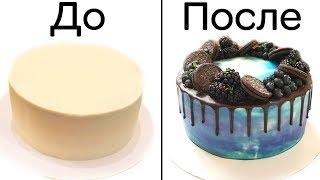 """Украшение (выравнивание, оформление, декор, подтеки) бисквитного торта, чизкейка в стиле """"Космос"""""""