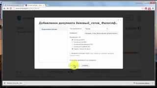 Проверка оригинальности sdiplom.ru(В этом выпуске мы удостоверимся в повышении процента оригинальности файла с помощью сайта antiplagiat.ru. Процеду..., 2015-02-24T02:19:03.000Z)