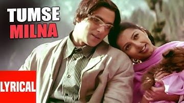 Tumse Milna Lyrical Video | Tere Naam | Himesh Reshammiya | Salman Khan, Bhoomika Chawla