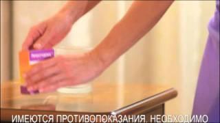 """ПРОСТУДОКС® ОАО """"Синтез"""""""