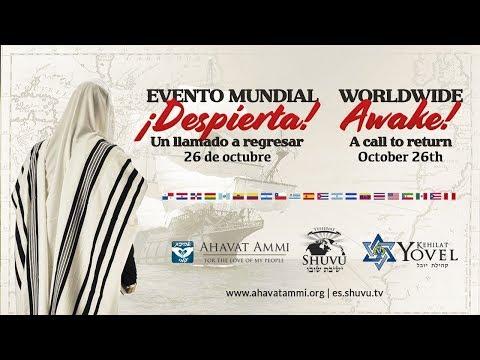 Shajarit Mundial en español y Parashat Bereshit 5780