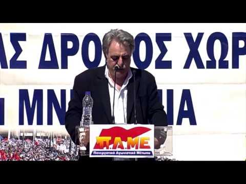 Πρωτομαγιά 2015: Μήνυμα συνέχισης του αγώνα από την απεργιακή συγκέντρωση του ΠΑΜΕ στο Σύνταγμα (VIDEO - ΦΩΤΟ)