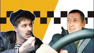 Таксист в суровом городе