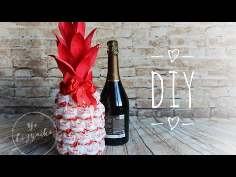 Ананас из раффаэлло и шампанского. DIY. Candy Pineapple 🍍 🍬🍾
