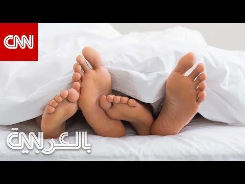 دراسة تجد علاقة بين ممارسة الجنس وانقطاع الطمث المبكر لدى النساء