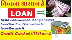 Now Get Instant Insta Loan, insta jumbo loan, Personal Loan And Sbi Encash