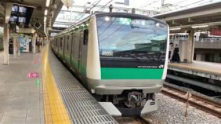 【4K 60fps】JR東日本 E233系7000番台 りんかい線新木場行き 大崎駅発車