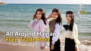 Go Hainan: All around Hainan Free Trade Port