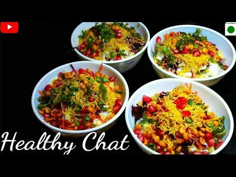 Healthy Chat   पोष्टिक चाट   Varsha's Recipie's