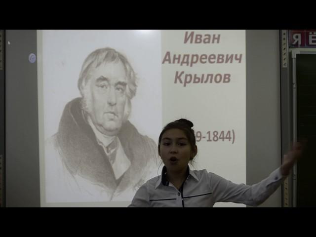 Изображение предпросмотра прочтения – АлсуСафина читает произведение «Лягушка и Вол» И.А.Крылова
