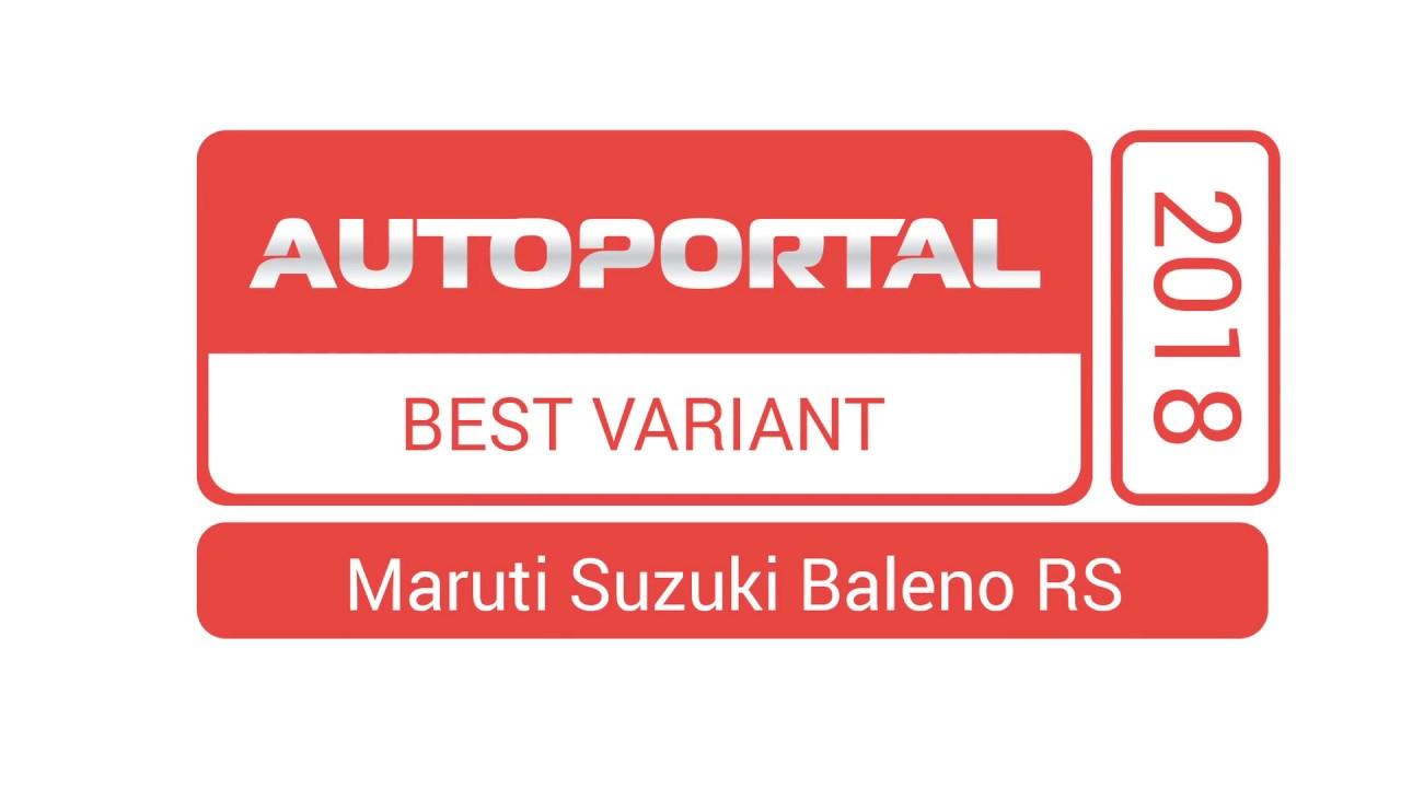 Autoportal Variant Award 2018 – Maruti Suzuki Baleno RS