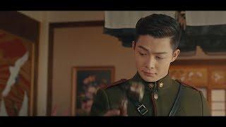 The Mystic Nine | Lieutenant Zhang | Humor