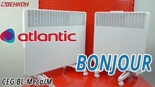 видео Конвектор Atlantic Bonjour 2500. Дешевле не  найдешь