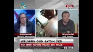 yiğit cem kaba nın lmnde sabiha paktuna nın ihmal iddiaları tgrt haber 06 12 2013