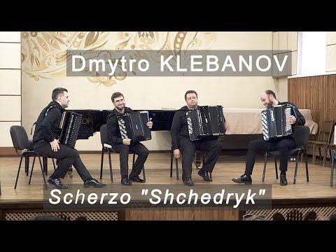 Klebanov: Scherzo AKKO Quartet ACCORDION Клебанов: Щедрик СКЕРЦО из квартета памяти Леонтовича Баян
